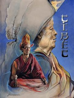 Tibet a la venta en español